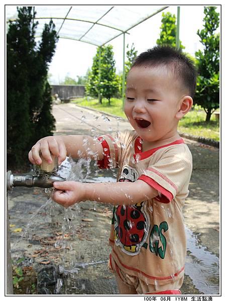洗洗手 (04).jpg
