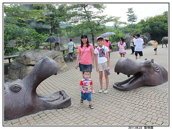 動物園 (27).jpg
