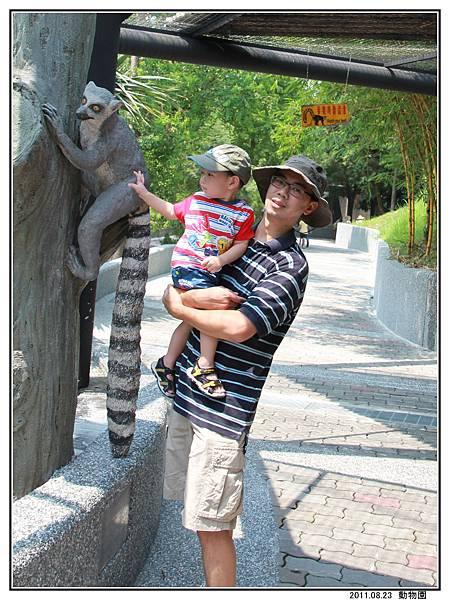 動物園 (30).jpg