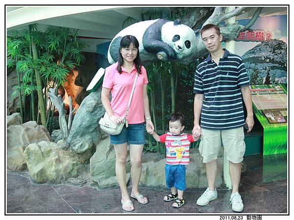 動物園 (39).jpg