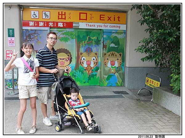 動物園 (46).jpg