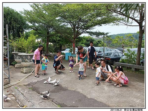 台灣山豬城 (36).jpg
