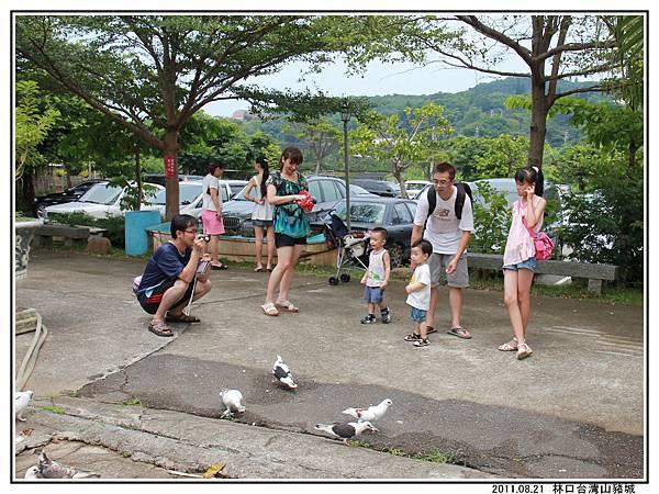 台灣山豬城 (37).jpg