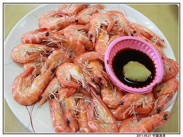 竹圍漁港 (07).jpg