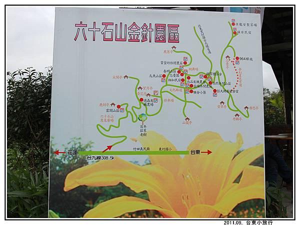 花蓮六十石山 (4).jpg