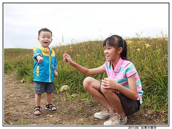 花蓮六十石山 (15).jpg