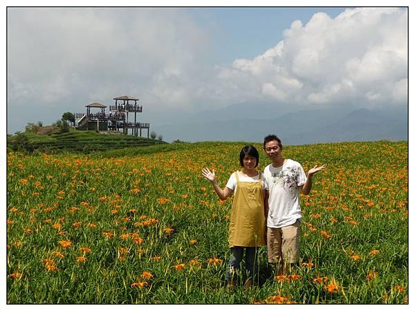 2009花蓮016.jpg