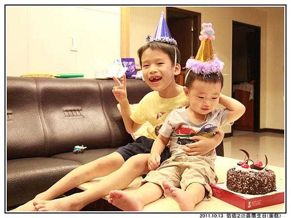 佑佑2歲生日蛋糕 (10).jpg
