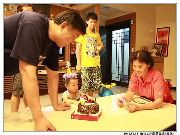 佑佑2歲生日蛋糕 (11).jpg