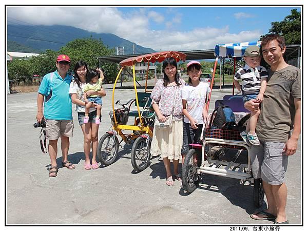 關山自行車道 (05).jpg