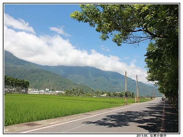 關山自行車道 (13).jpg