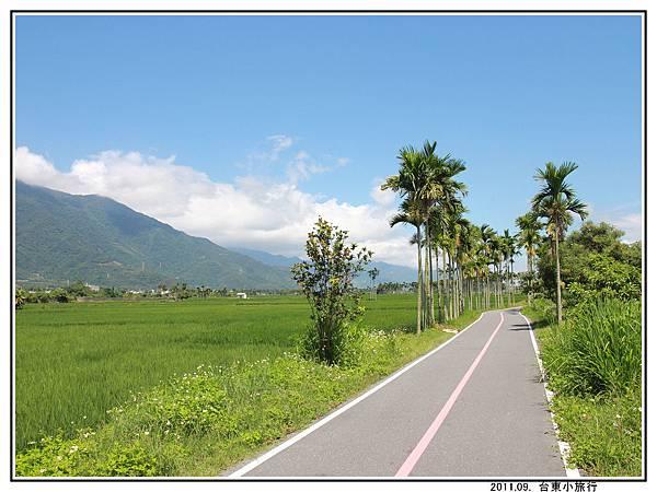 關山自行車道 (15).jpg