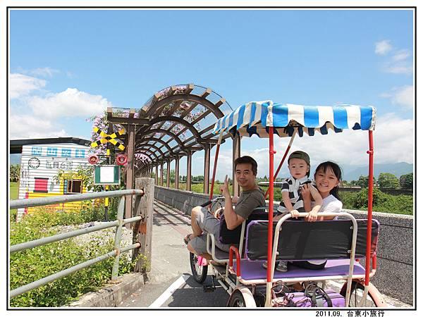 關山自行車道 (34).jpg