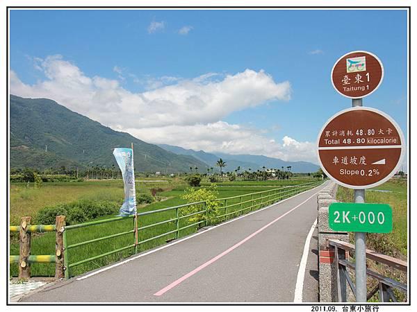 關山自行車道 (35).jpg