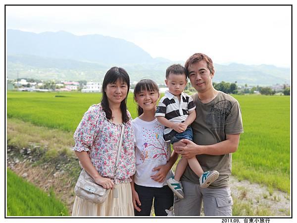 關山自行車道 (40).jpg