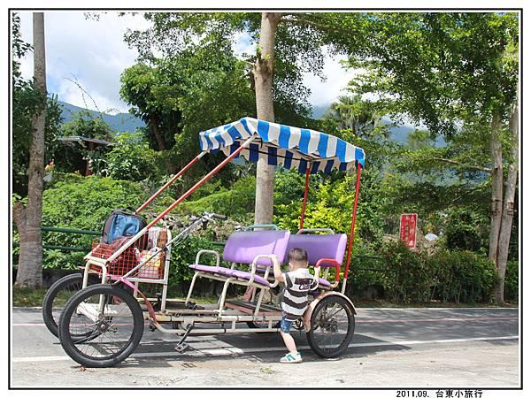 關山自行車道 (42).jpg