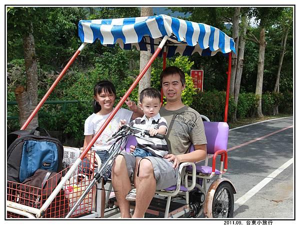 關山自行車道 (44).jpg