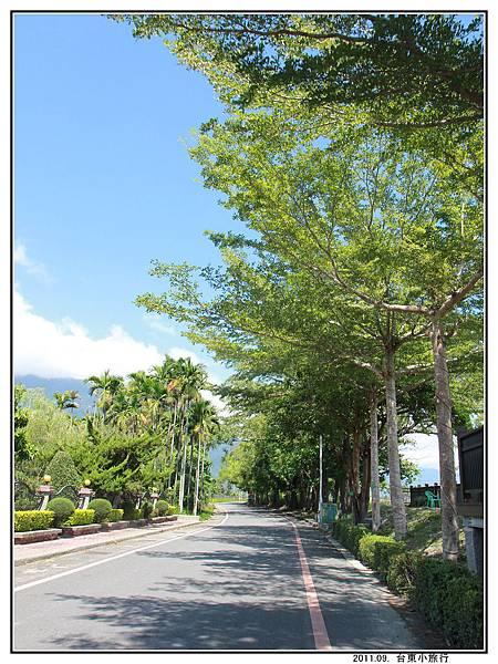 關山自行車道 (60).jpg