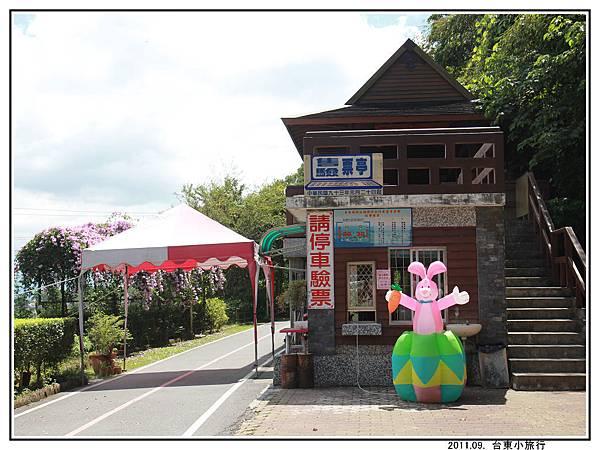 關山親水公園 (01).jpg