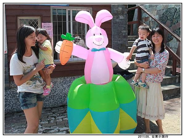 關山親水公園 (04).jpg