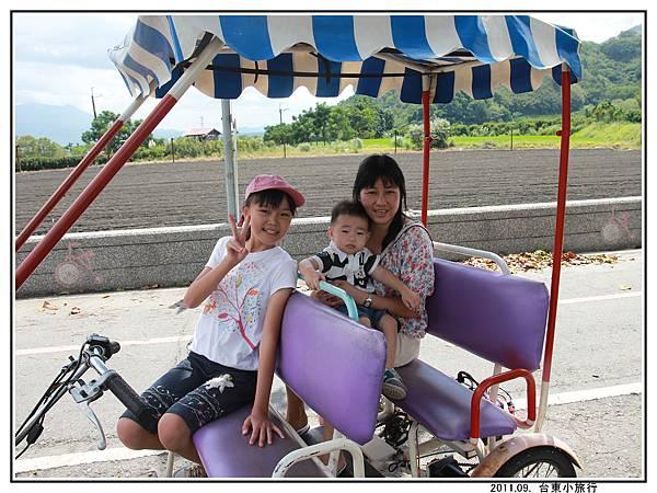 關山親水公園 (05).jpg