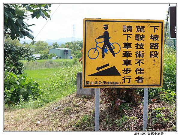 關山親水公園 (07).jpg