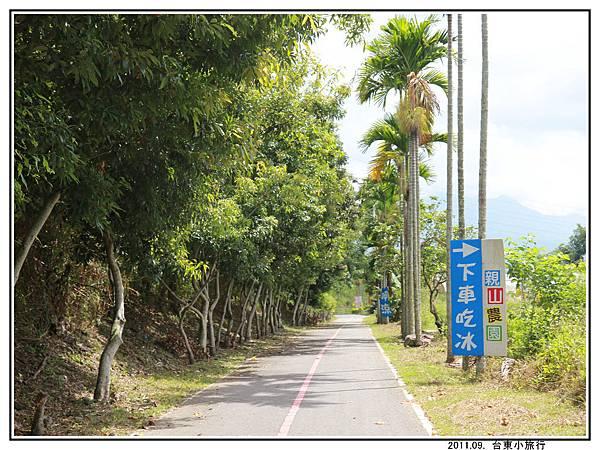關山親水公園 (08).jpg