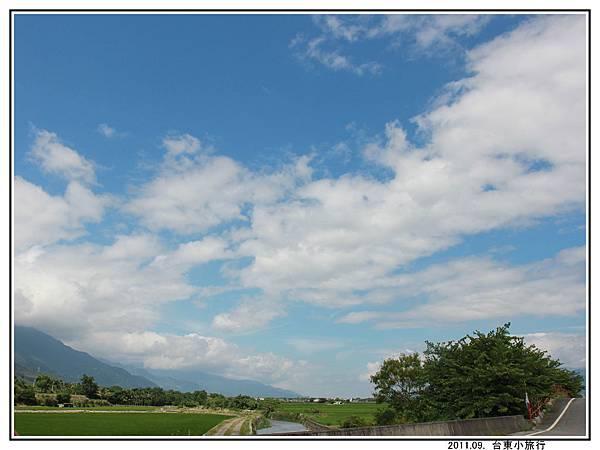 關山親水公園 (10).jpg