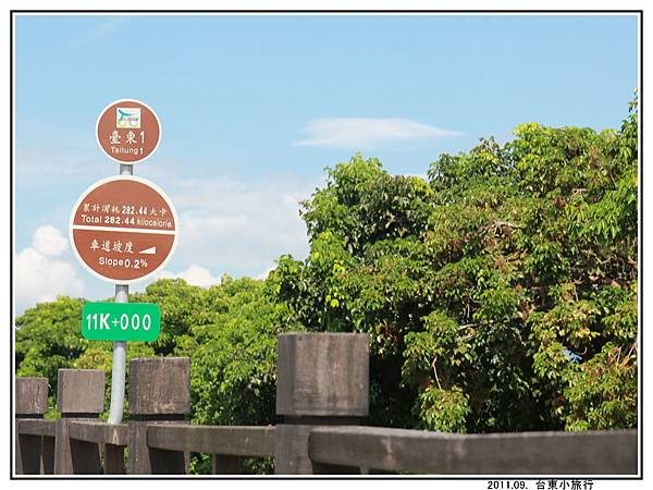 關山親水公園 (13).jpg