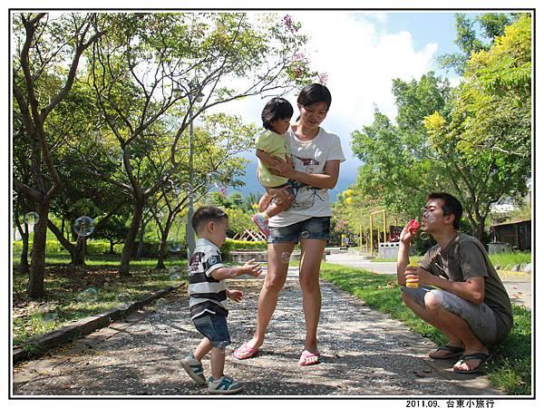 關山親水公園 (31).jpg