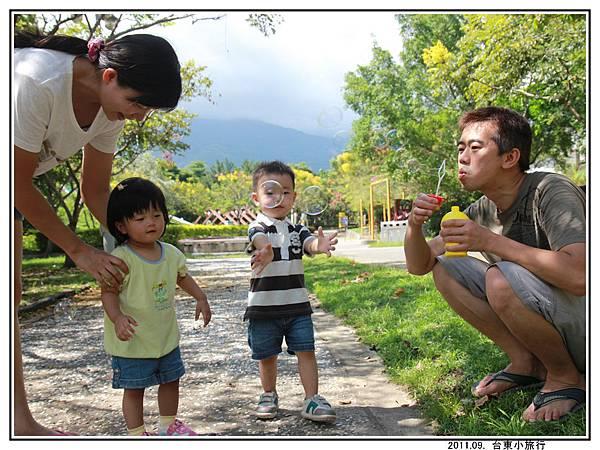 關山親水公園 (34).jpg