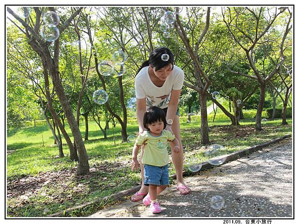 關山親水公園 (36).jpg