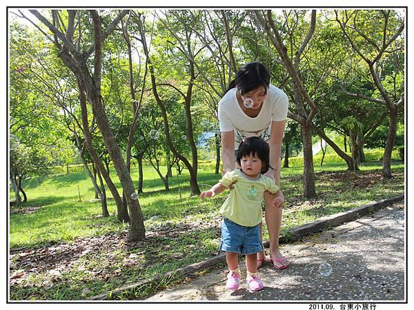 關山親水公園 (37).jpg