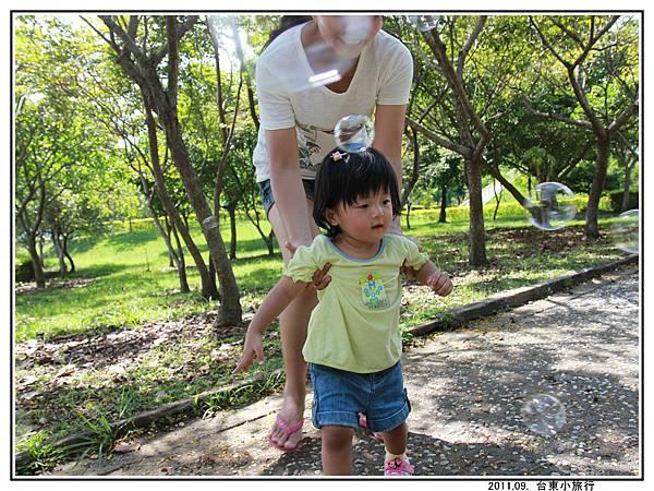 關山親水公園 (39).jpg