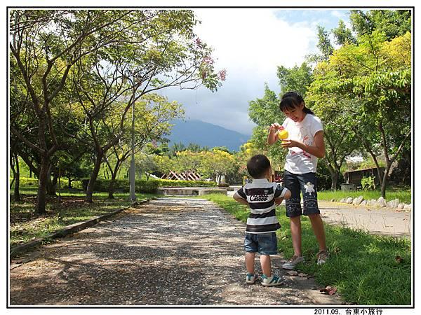 關山親水公園 (46).jpg