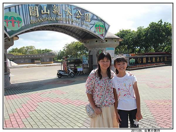 關山親水公園 (50).jpg