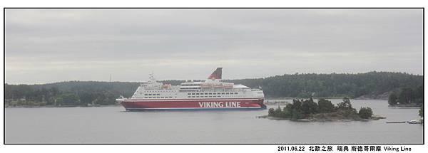 Day 07 斯德哥爾摩 Viking Line (01).jpg