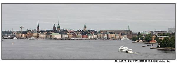 Day 07 斯德哥爾摩 Viking Line (41).jpg