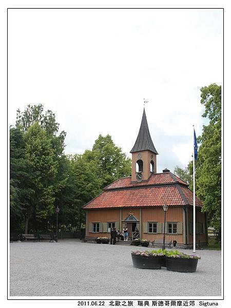 Day 07 瑞典 Sigtuna 古城  (01) .jpg