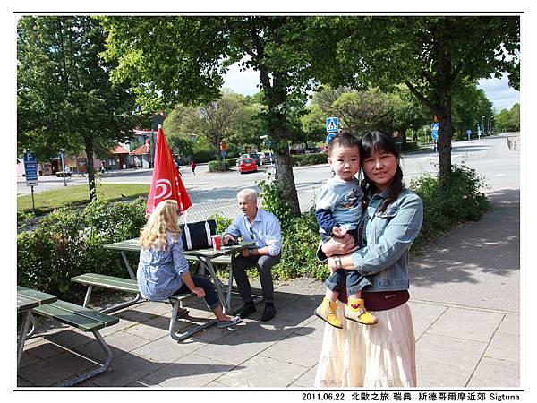 Day 07 瑞典 Sigtuna 古城  (03).jpg