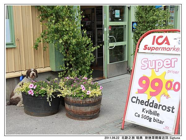 Day 07 瑞典 Sigtuna 古城  (13).jpg