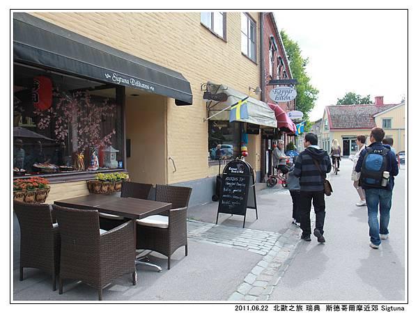 Day 07 瑞典 Sigtuna 古城  (14).jpg