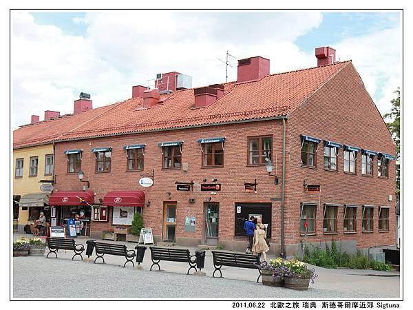 Day 07 瑞典 Sigtuna 古城  (15).jpg