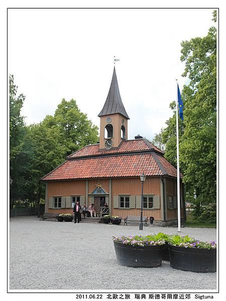 Day 07 瑞典 Sigtuna 古城  (16).jpg