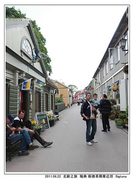 Day 07 瑞典 Sigtuna 古城  (18).jpg