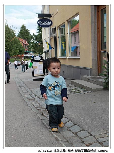 Day 07 瑞典 Sigtuna 古城  (19).jpg