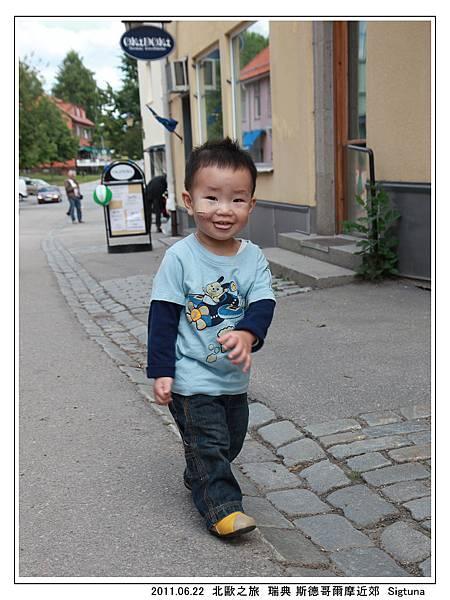 Day 07 瑞典 Sigtuna 古城  (20).jpg