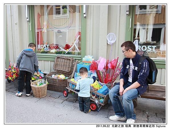 Day 07 瑞典 Sigtuna 古城  (21).jpg