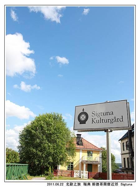 Day 07 瑞典 Sigtuna 古城  (29).jpg