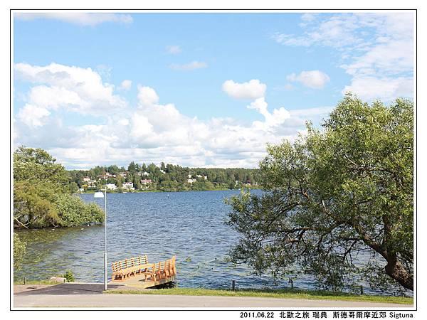 Day 07 瑞典 Sigtuna 古城  (36).jpg